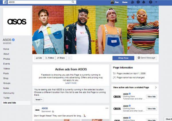 מ-כחול ל-שקוף: חדש בפייסבוק – שקיפות מלאה של מודעות